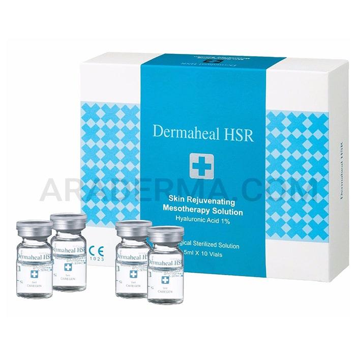 محلول مزوتراپی درماهیل اچ اس آر HSR